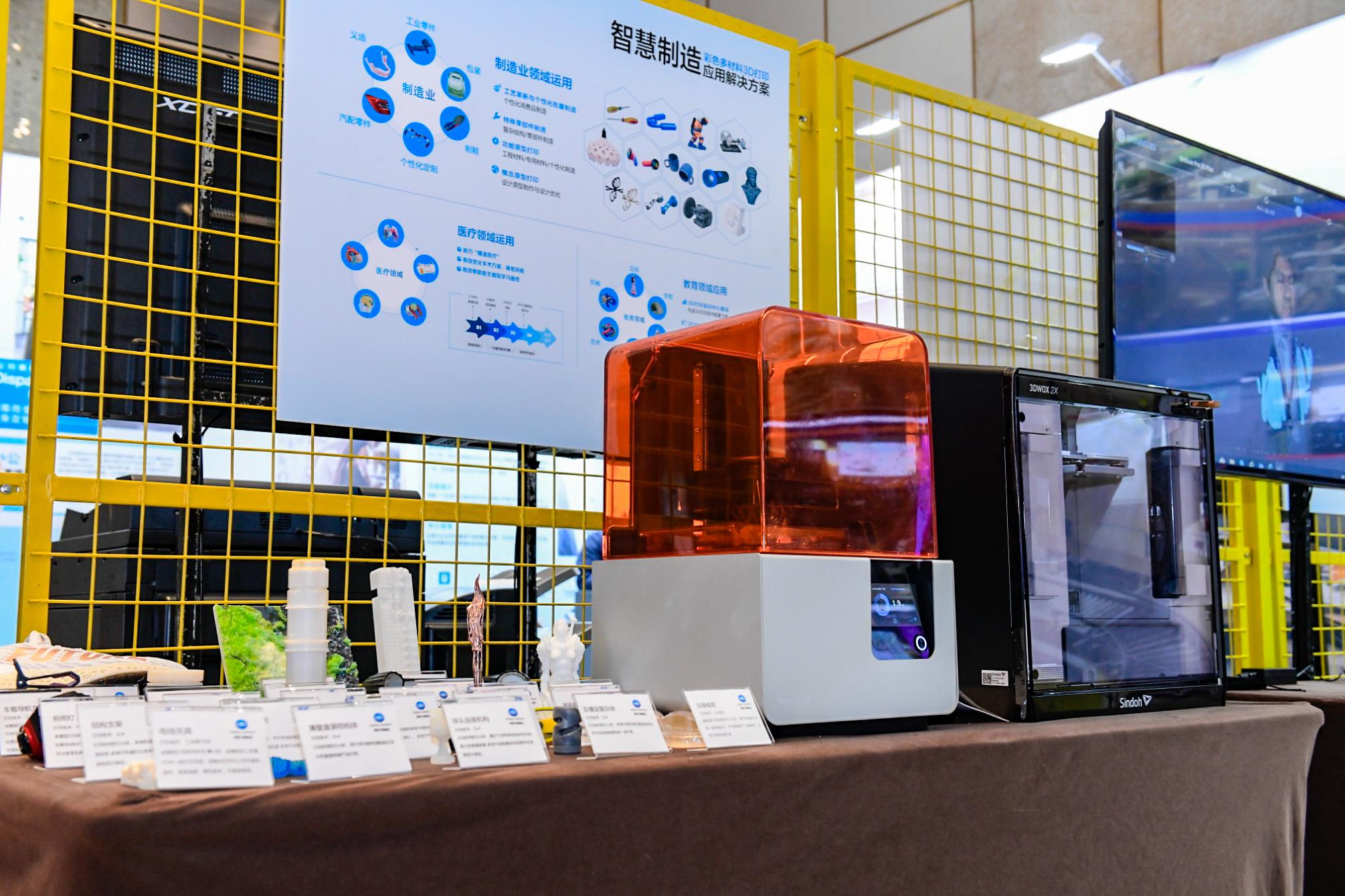 7-巡展上海站现场的3D打印展示区.jpg