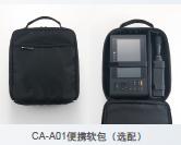 CA-410